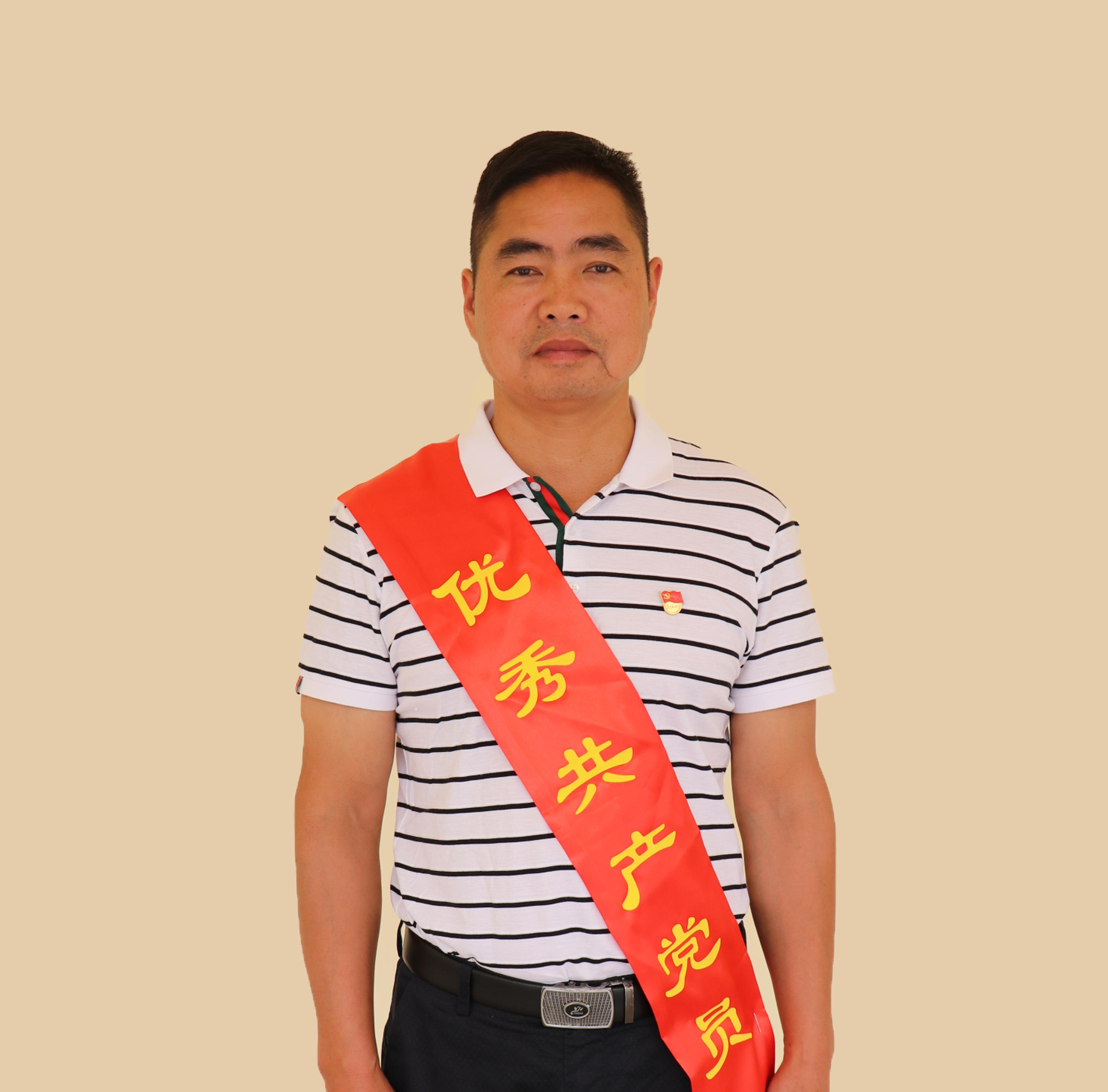优秀共产党员     许云忠