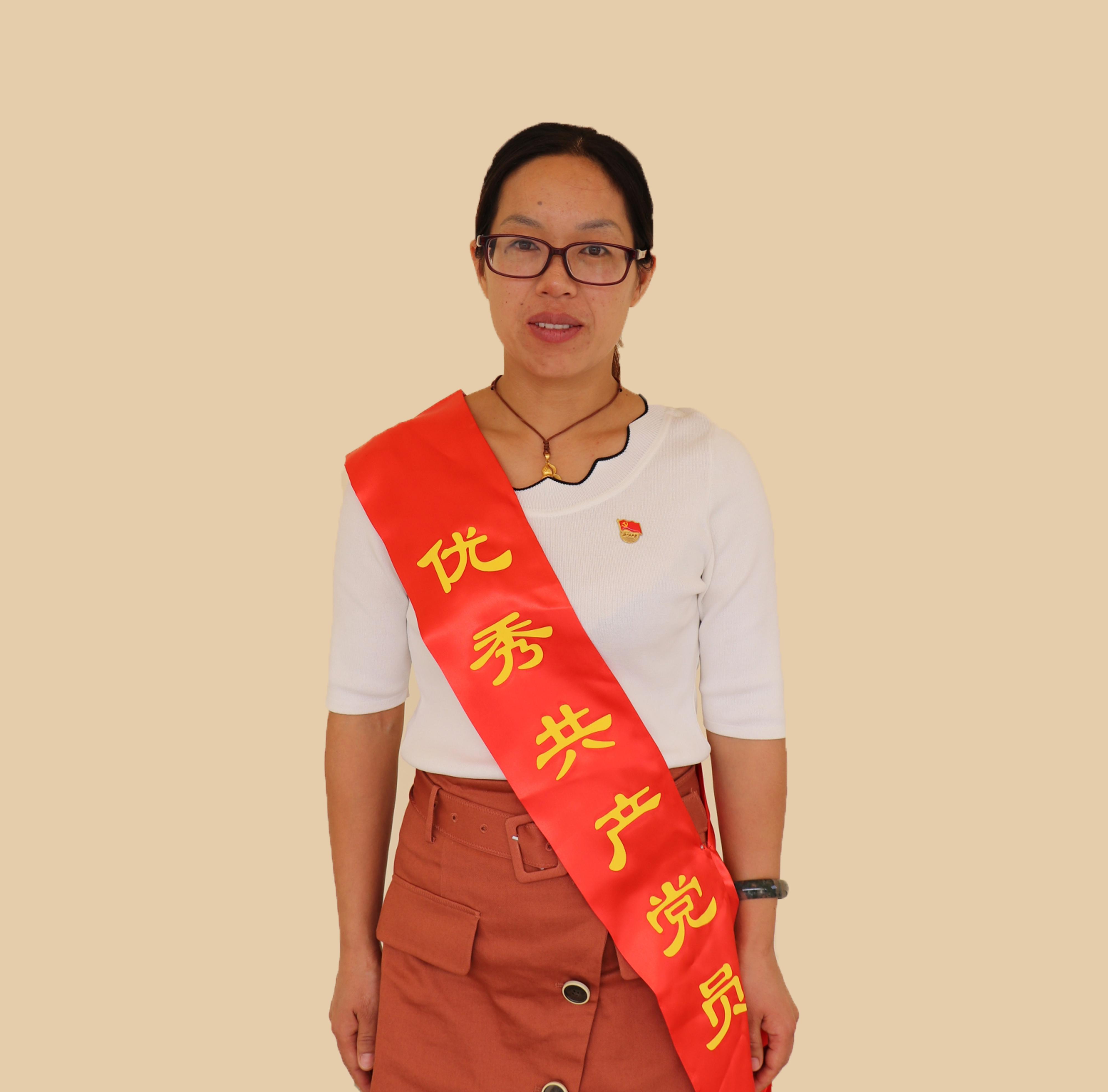优秀共产党员     谢元丽