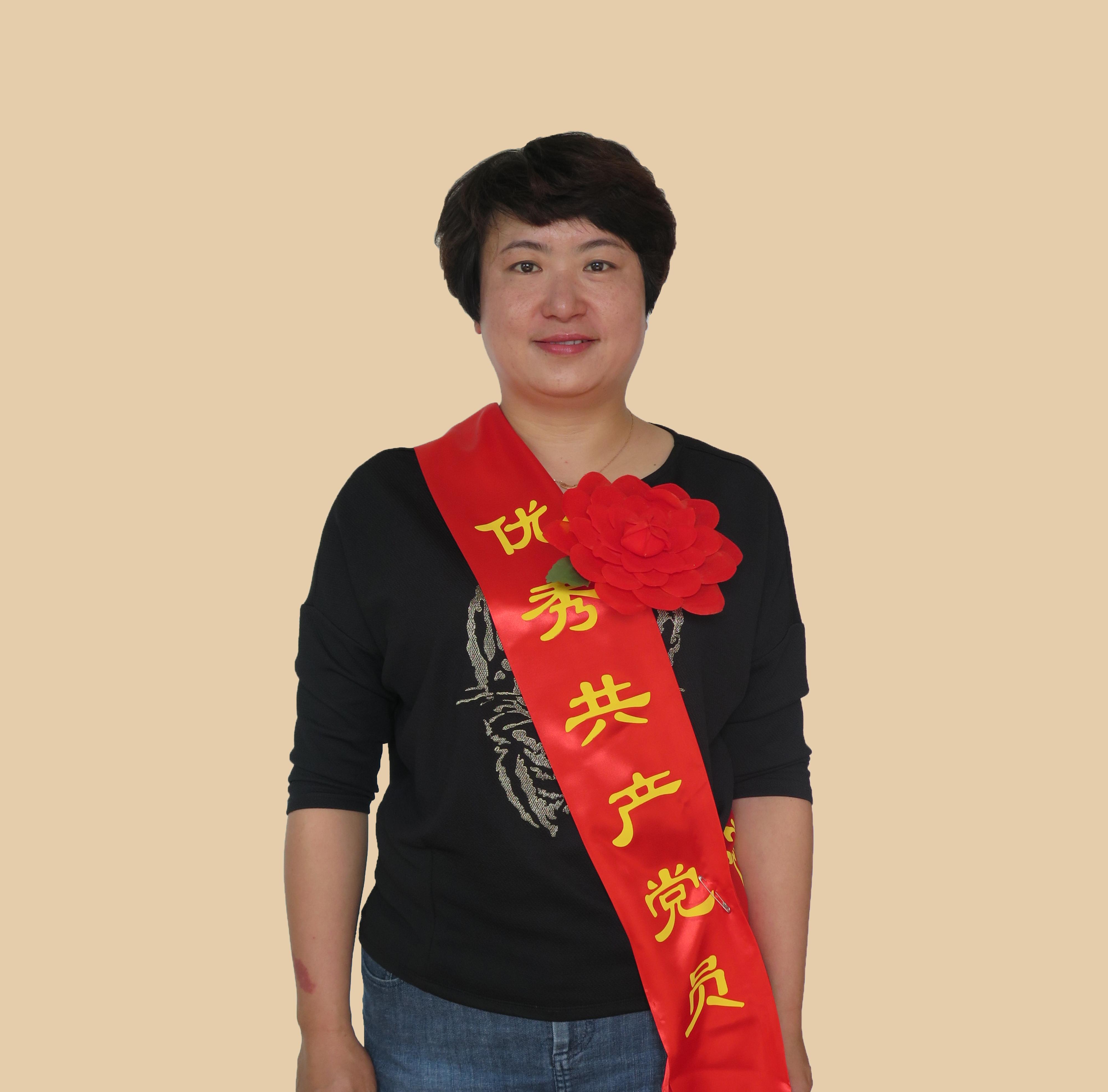 优秀共产党员     任雪萍