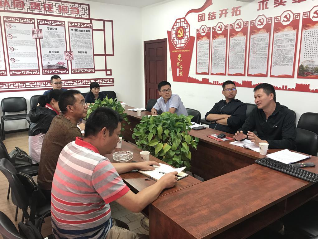 """安宁市工信局、科技局考察组对公司申报的""""2019年度科技计划项目""""进行前期现场考察(图文)"""