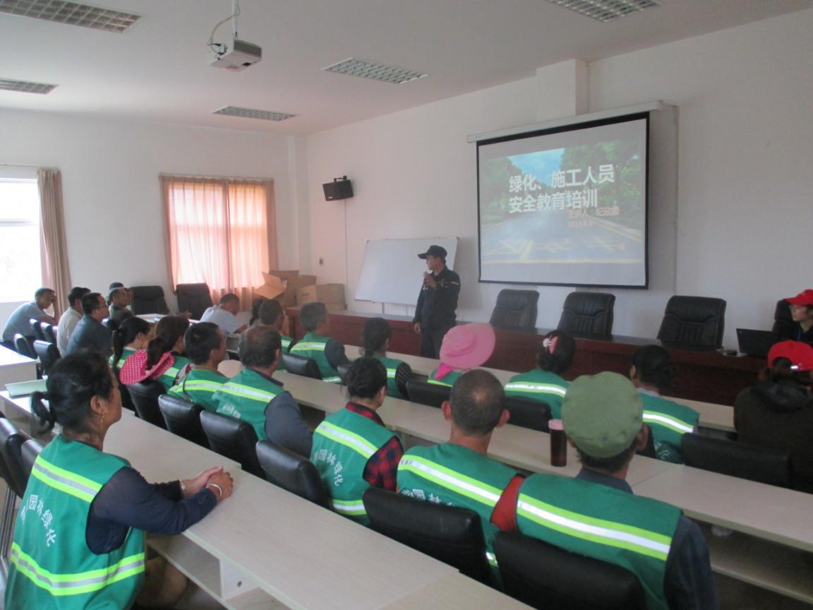 安宁分公司开展绿化、施工人员安全教育培训(图文)
